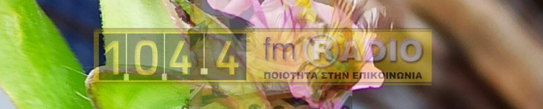 104fm.gr